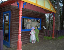 Fairyland Village - Accommodation Sunshine Coast